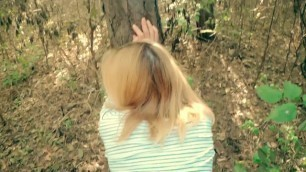 Amateur teens fucking doggy style in the forest - Amateur Outdoor Fuck POV